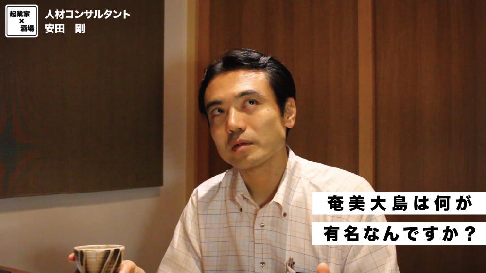 奄美大島は何が産業としてありますか