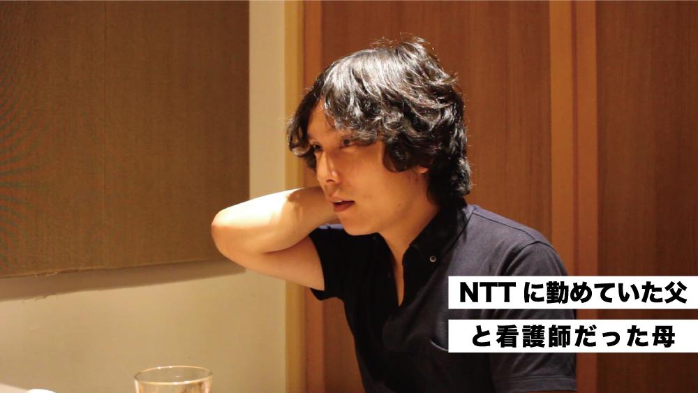 NTTに勤めていた父と看護師だった母